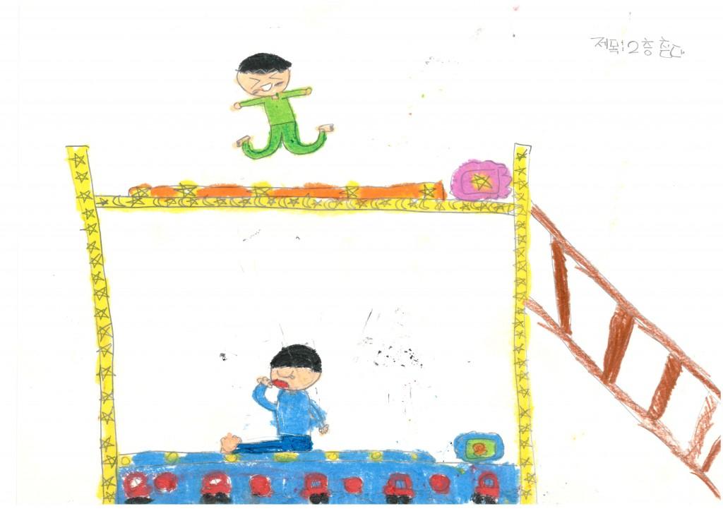 위시박스-이정석 2층침대(최종)